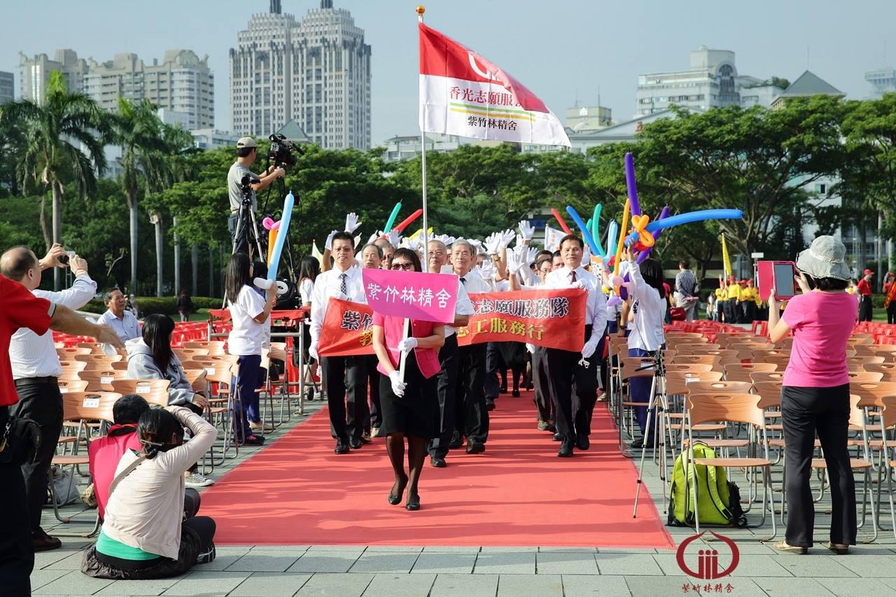 紫竹林精舍香光志願服務隊,參加2015年高雄各界慶祝國際志工日,榮獲「最佳團隊服獎」、「最佳隊呼獎」及「  最佳精神獎」。