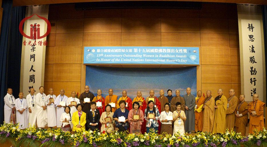 香光尼僧團方丈 悟因長老尼 榮獲2016國際佛教傑出女性獎」    國際佛教傑出女性獎(OWBA)是由泰國比丘尼拉塔拿瓦立 (BhikkhuniRattanavali) 及美國比丘尼李博士(Bhikkhuni Dr.Lee) 發起,表揚在各領域中有傑出貢獻的佛教女性。