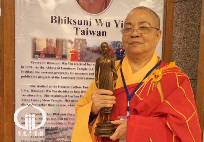 香光尼僧團方丈 悟因長老尼 榮獲聯合國「2016國際佛教傑出女性獎」