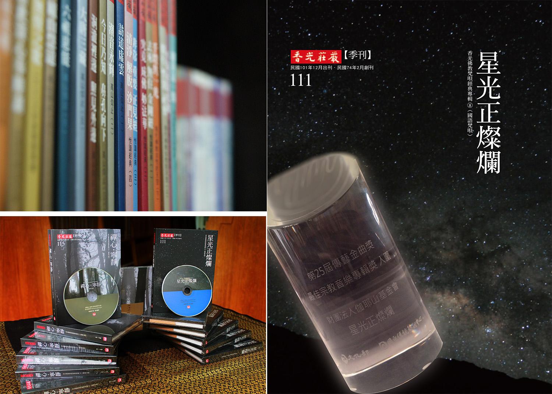magazine02-700
