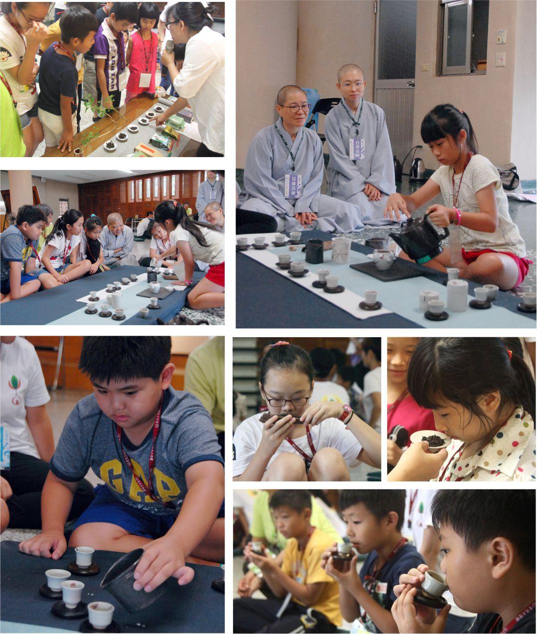 香光寺2016「開心一夏」兒童營--茶藝課程