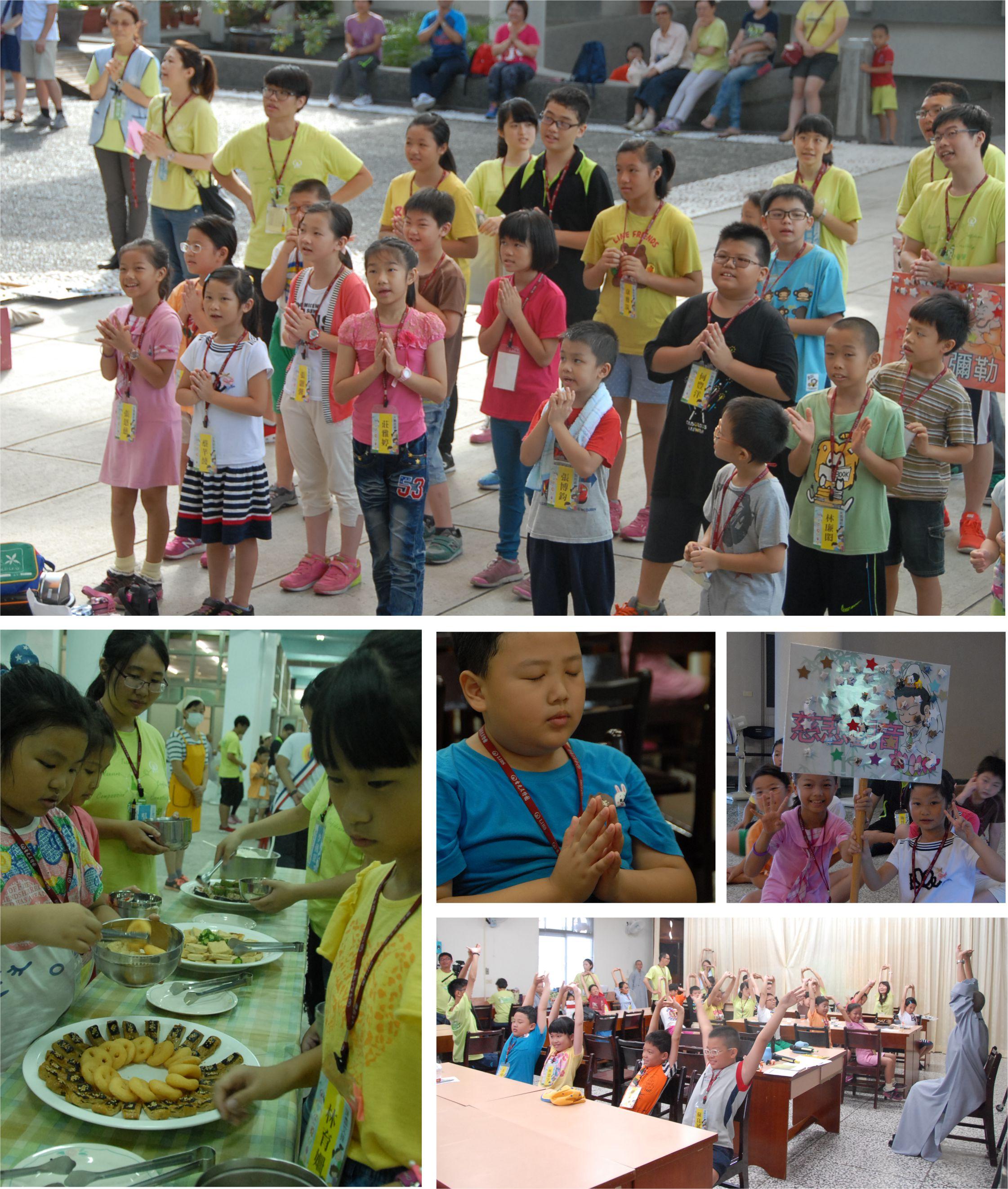 香光寺2016「開心一夏」兒童營