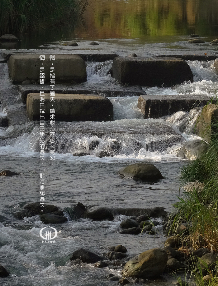 114_01-700