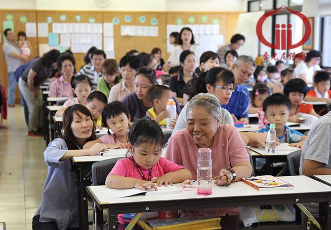 紫竹林精舍--心智教學