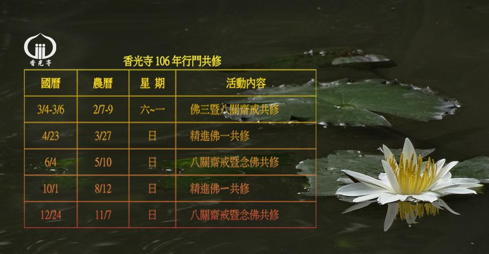 xiang10601