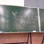 第一堂書法課