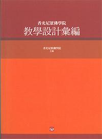 36_book-200