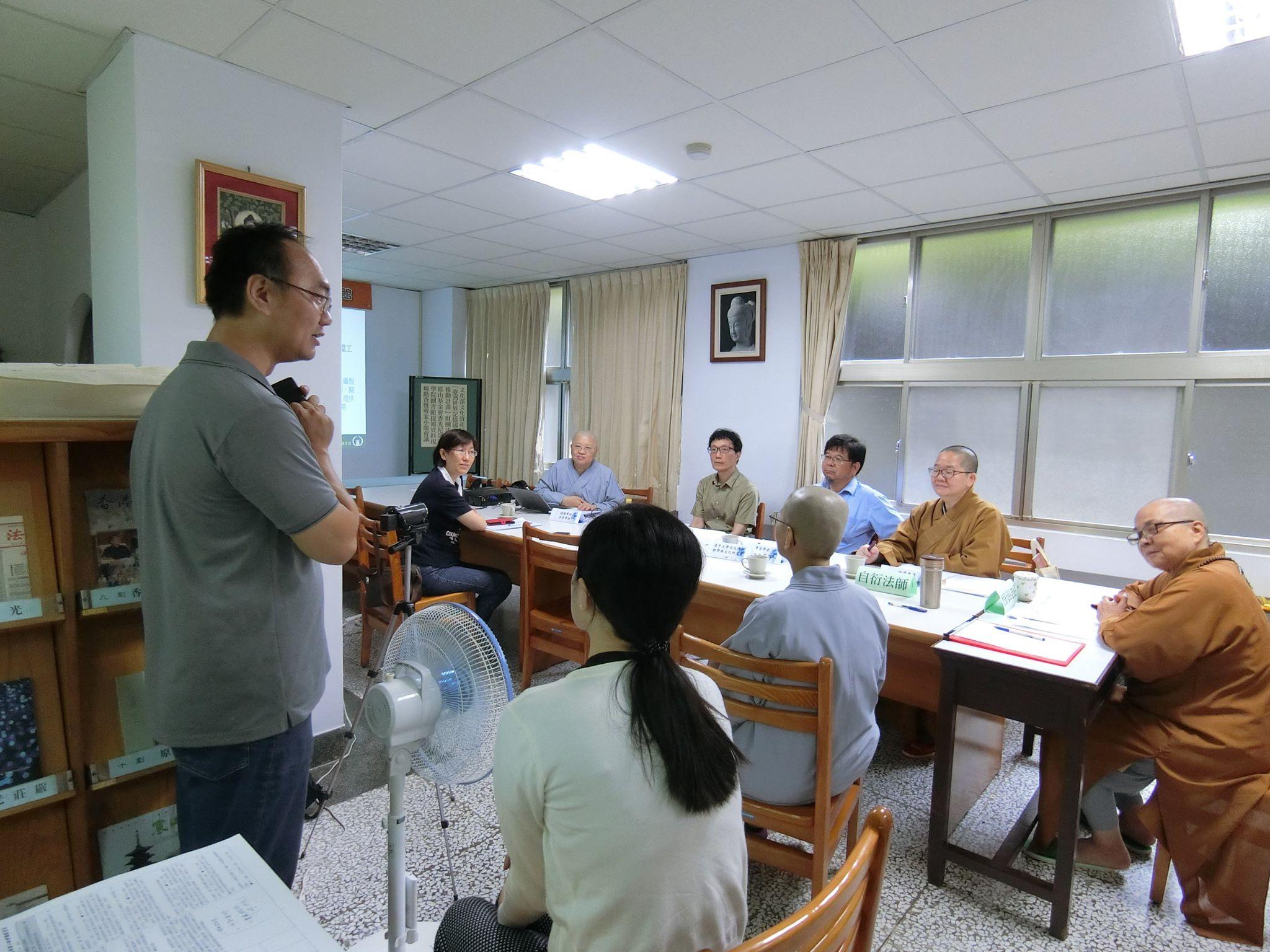 臺灣世界記憶國家名錄現勘專案小組會議_於香光尼眾佛學院圖書館。