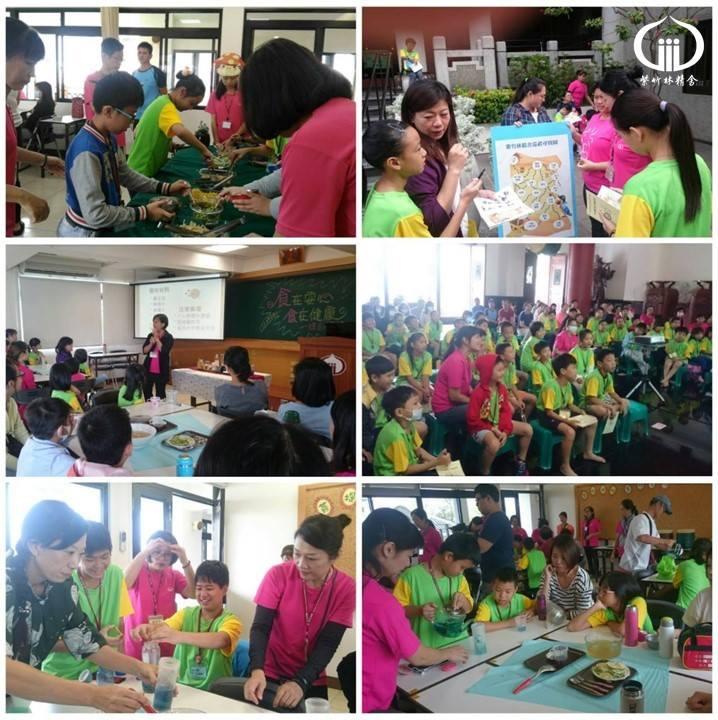 紫竹林精舍106年10月22日第二屆6Q親子班「食~在有夠讚!」