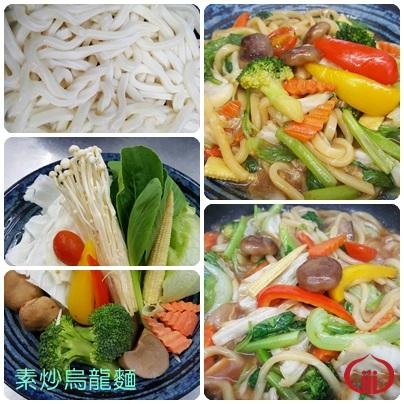57_food