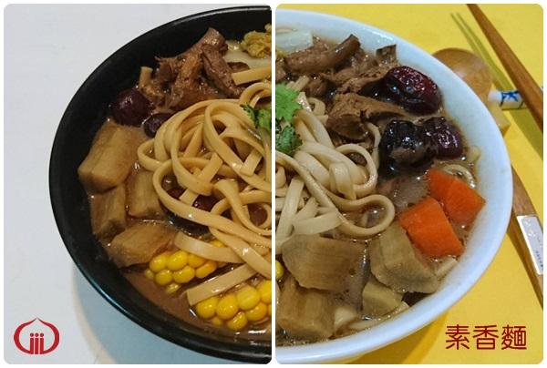 059_food
