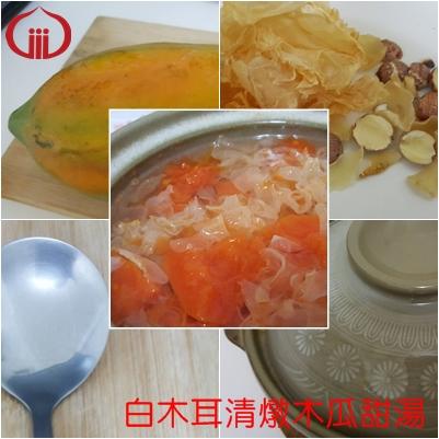 063_food