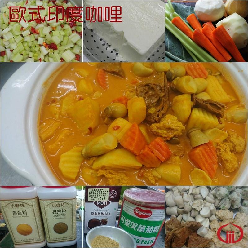 065_food