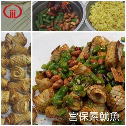 073_food