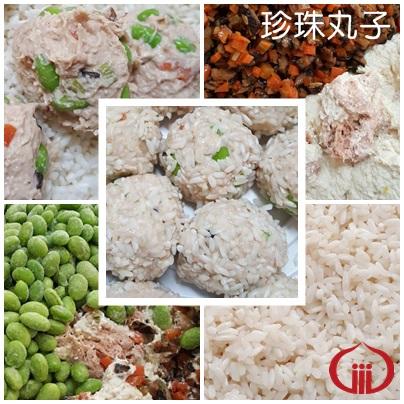 077_food