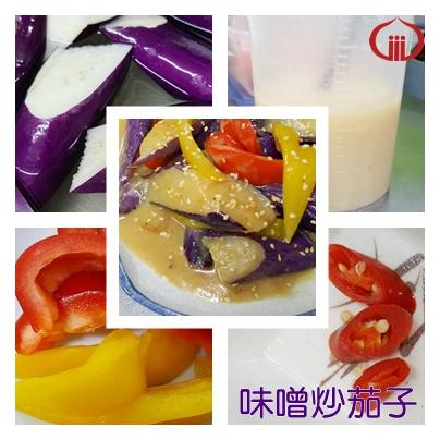 083_food