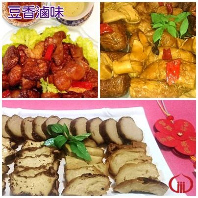 087_food