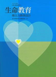 091_book_cover