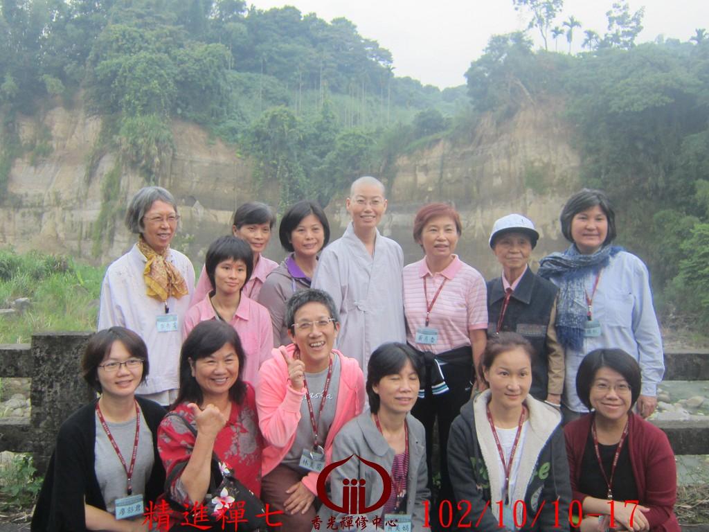 香光尼僧團102年精進禪七 (102)