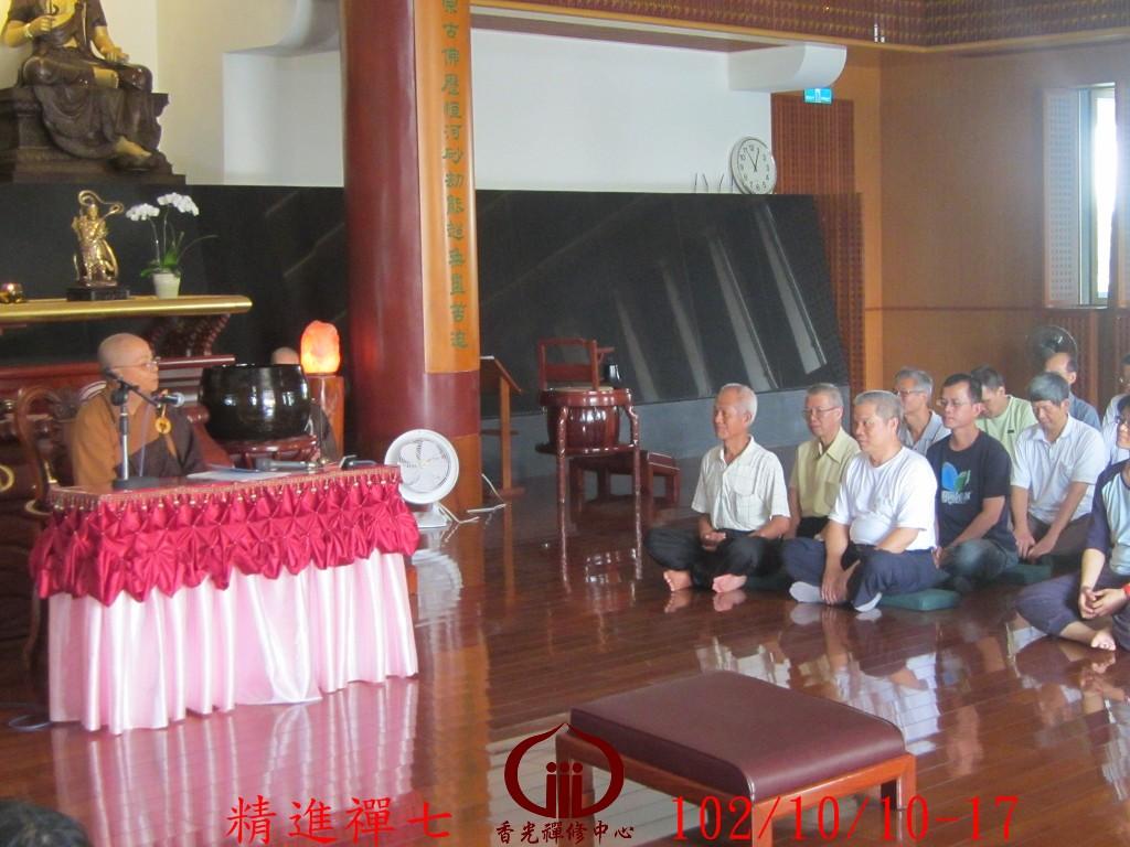 香光尼僧團102年精進禪七 (112)