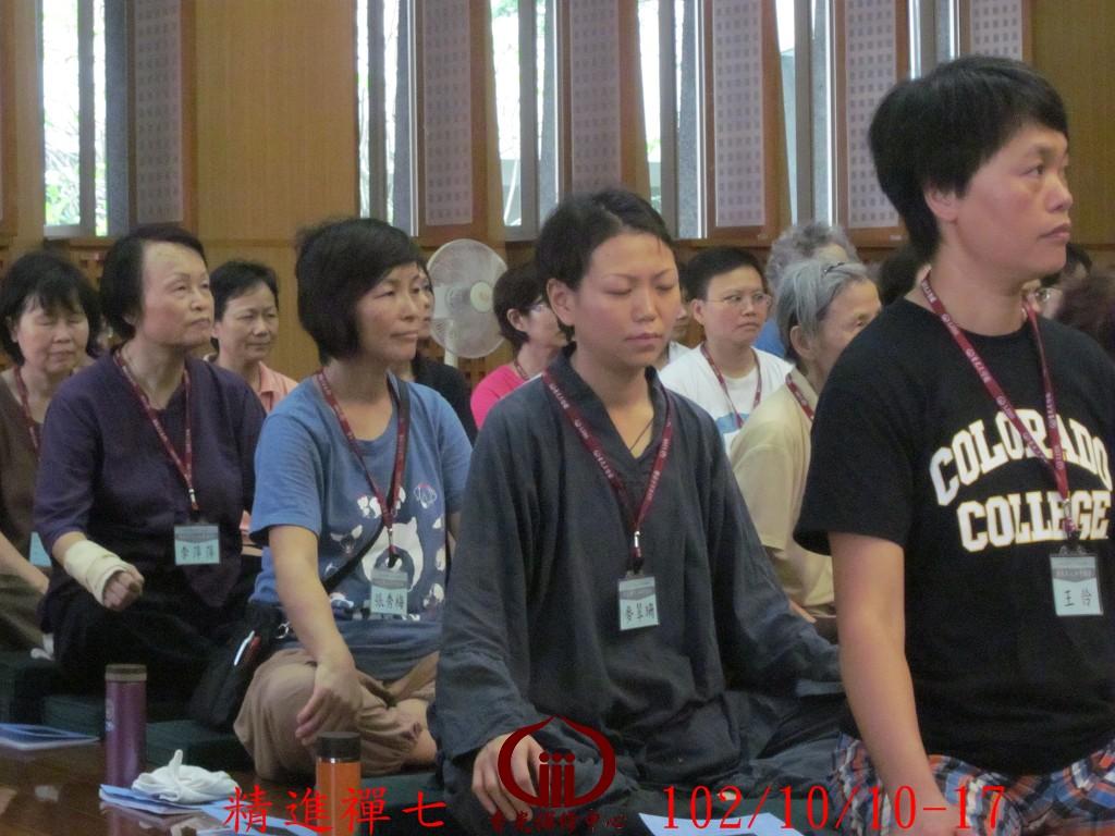 香光尼僧團102年精進禪七(115)