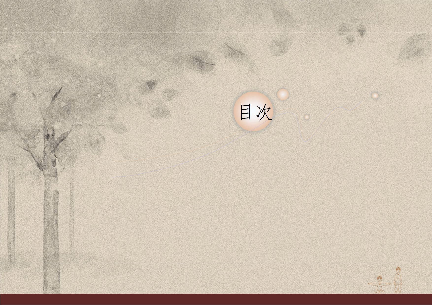 C1-book-10