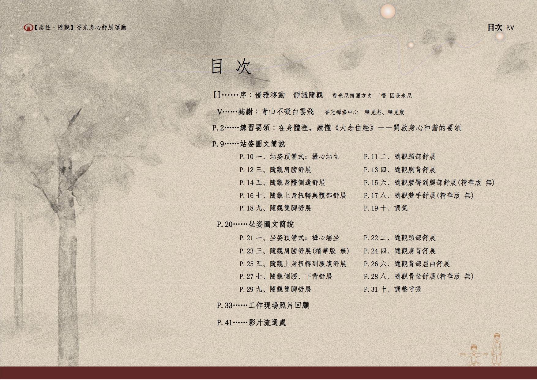 C1-book-11