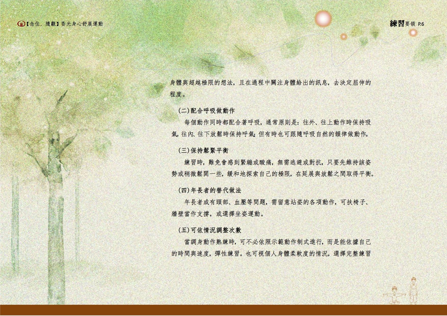 C1-book-14