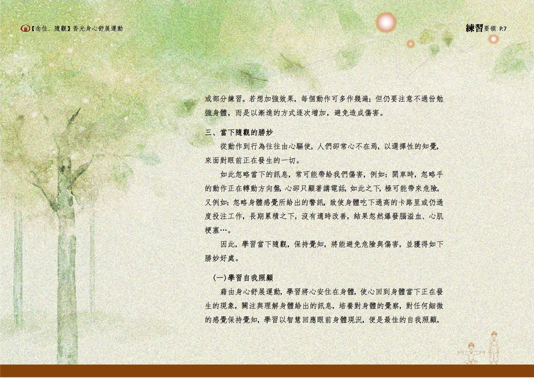 C1-book-15