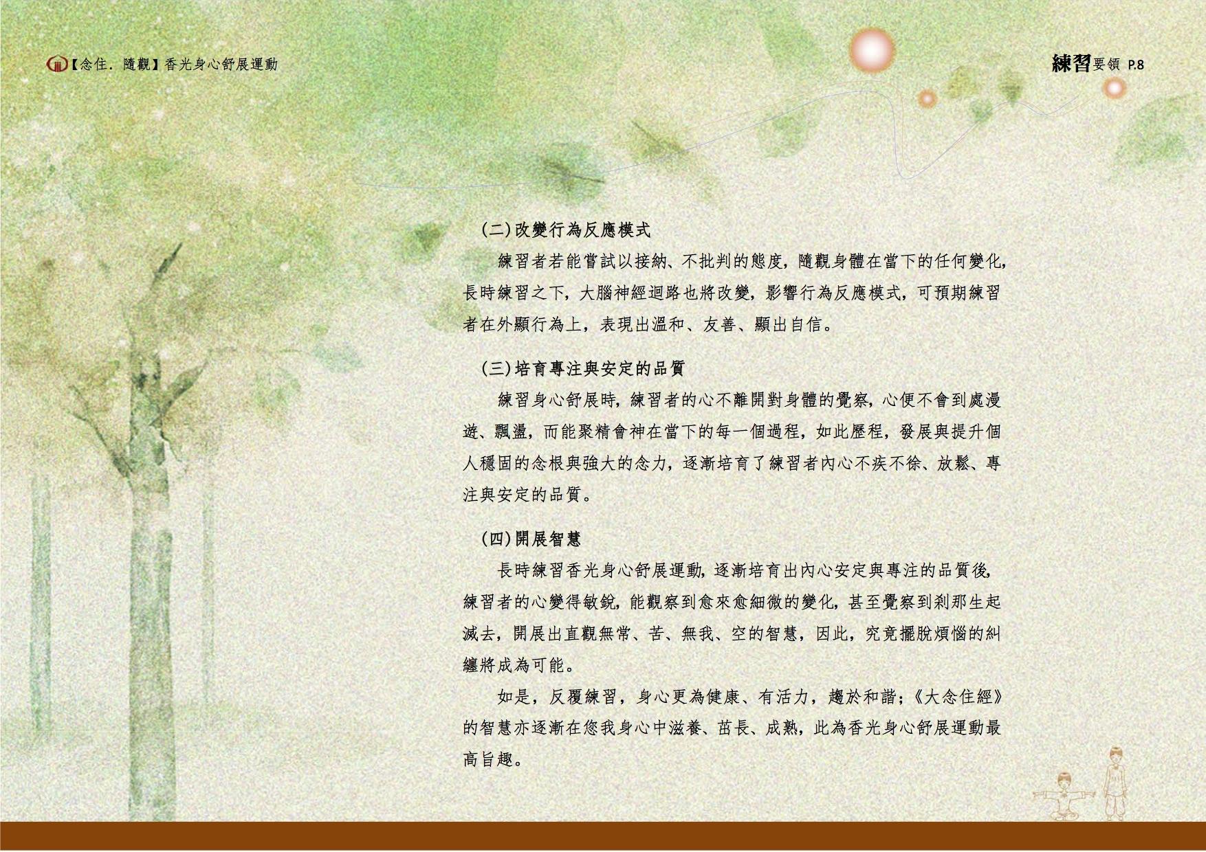 C1-book-16