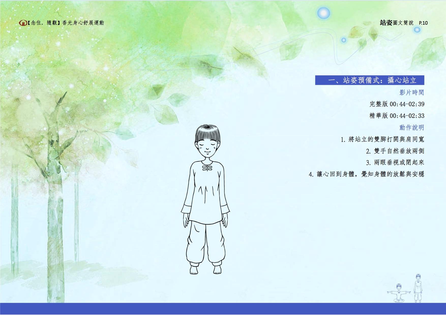 C1-book-18