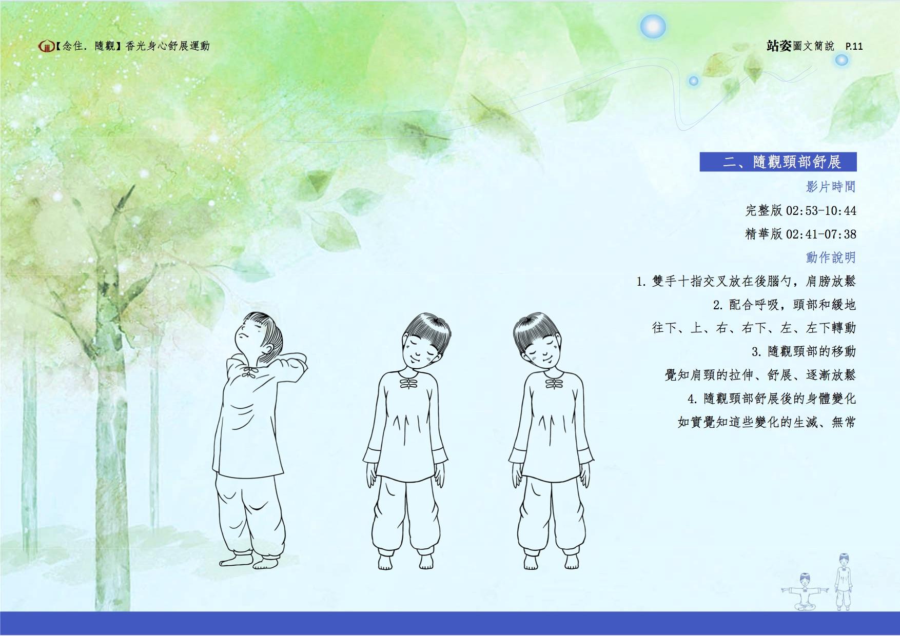 C1-book-19
