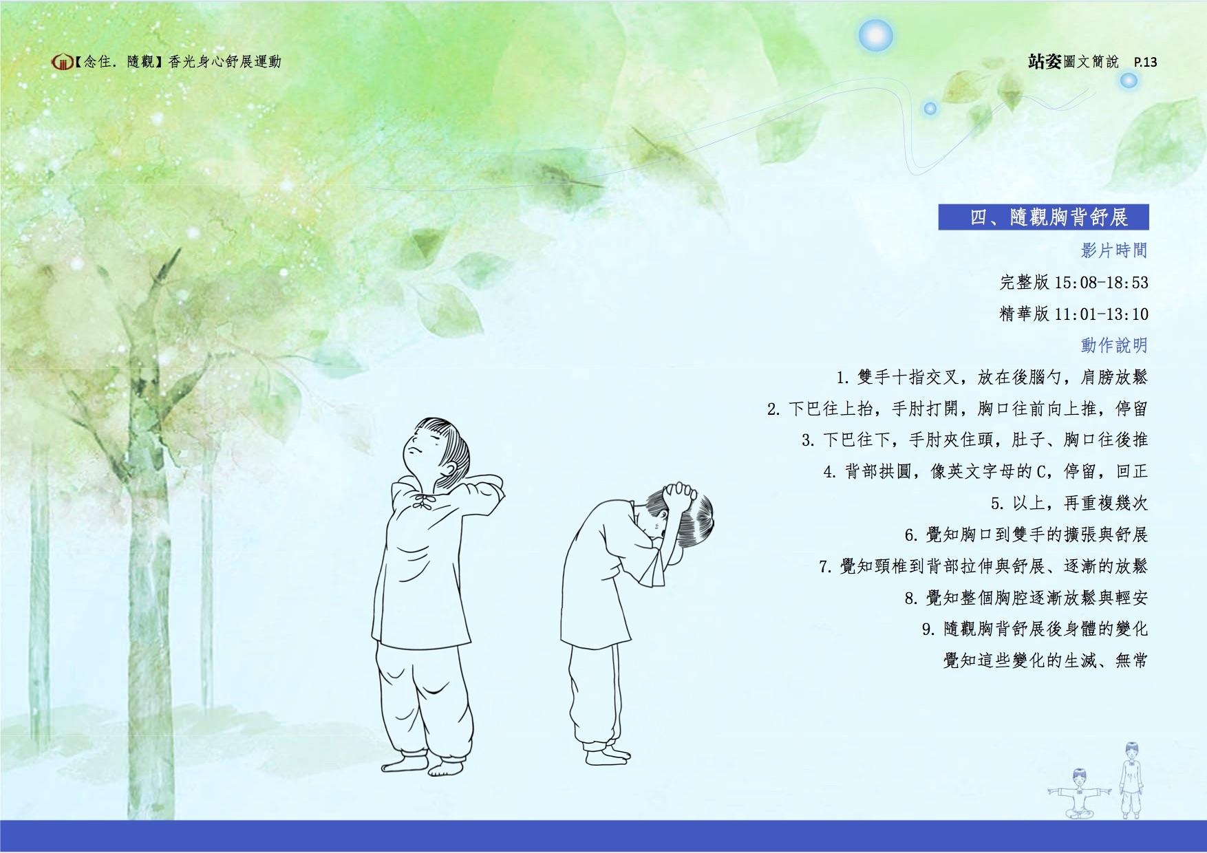 C1-book-21