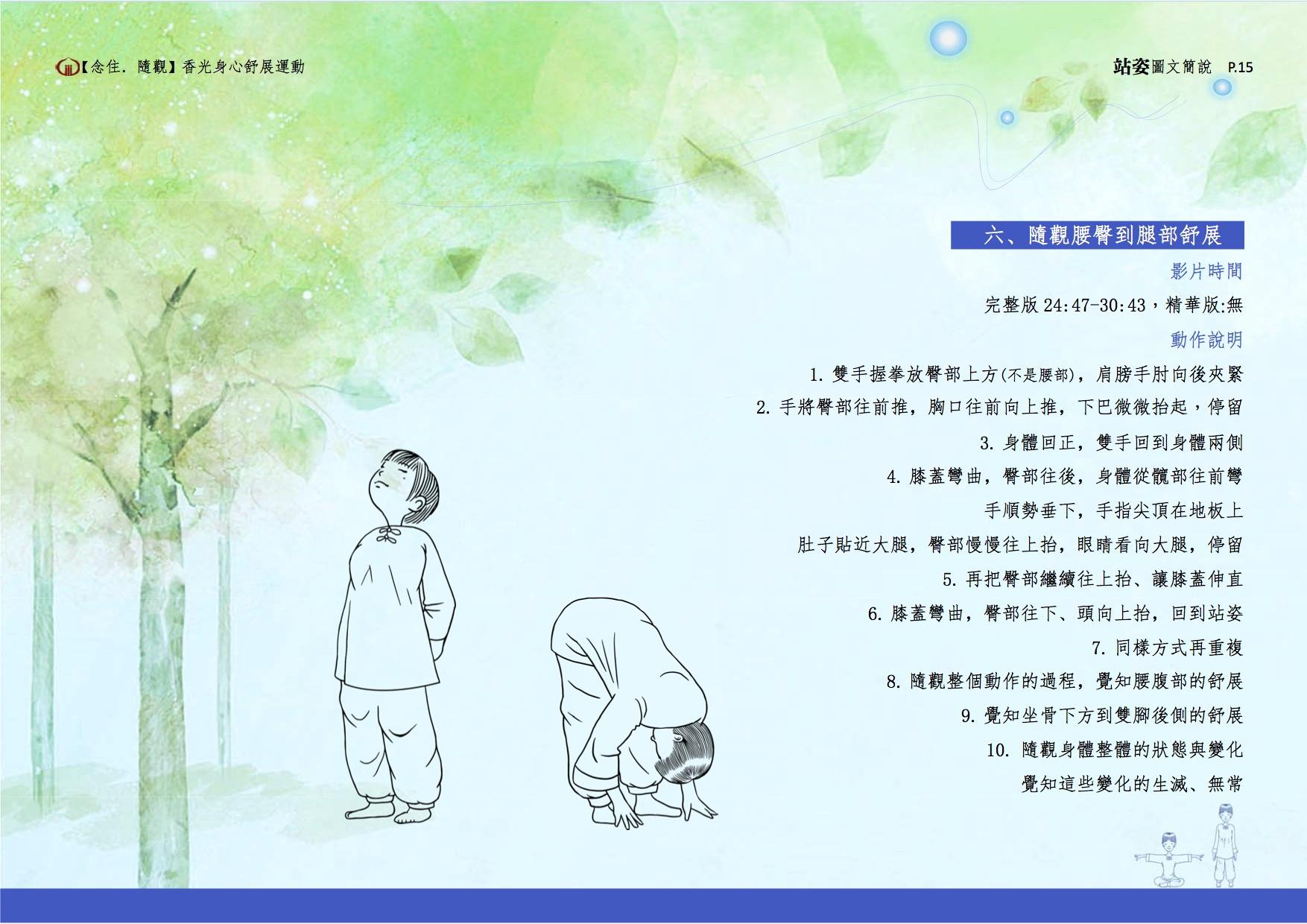 C1-book-23
