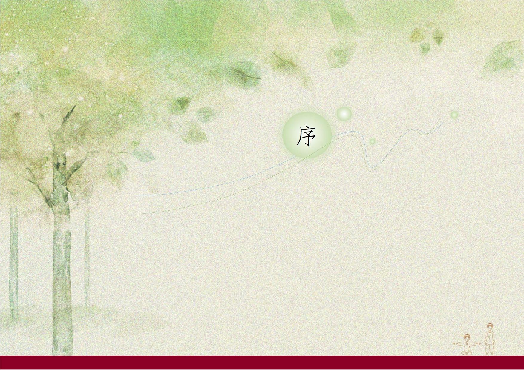 C1-book-3