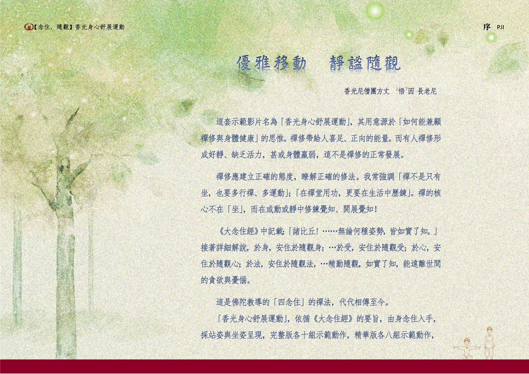 C1-book-4