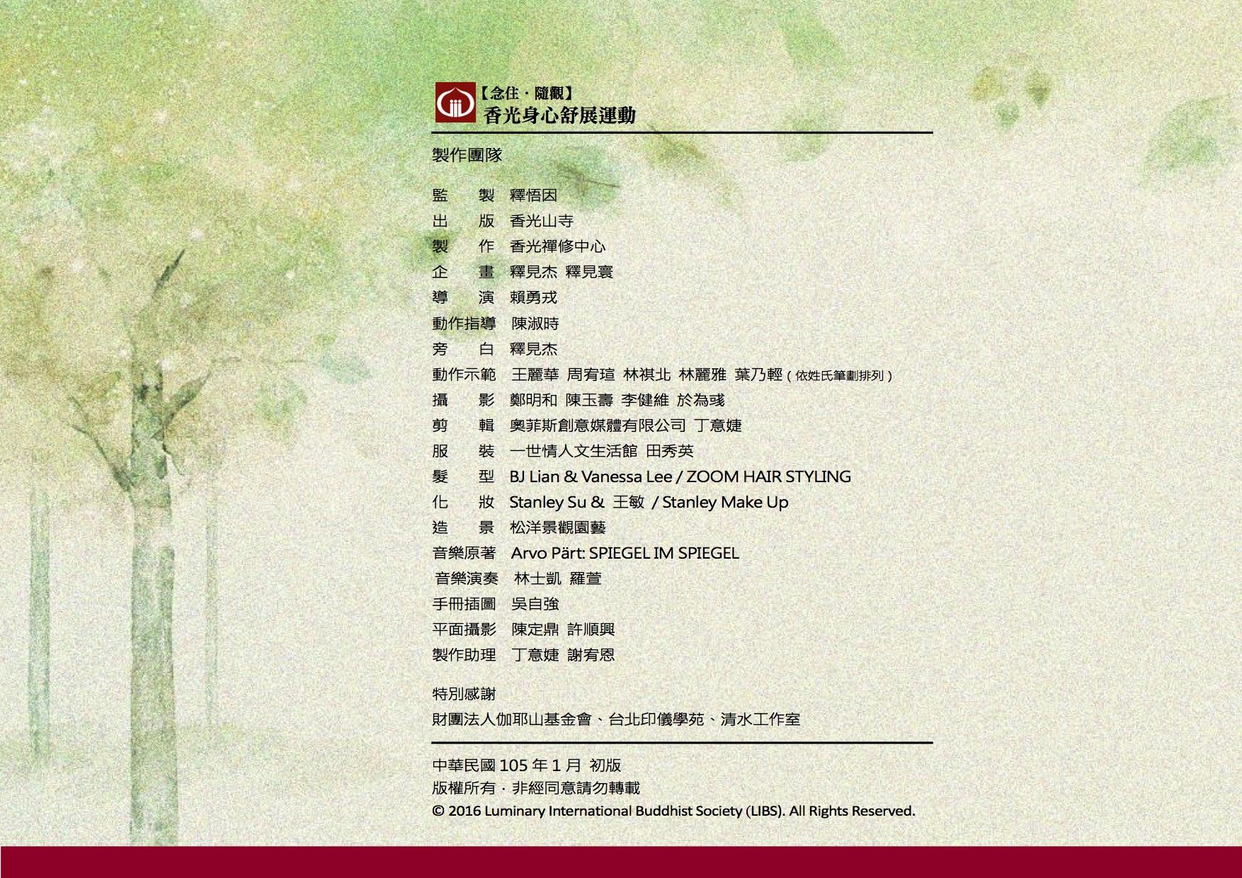 C1-book-50