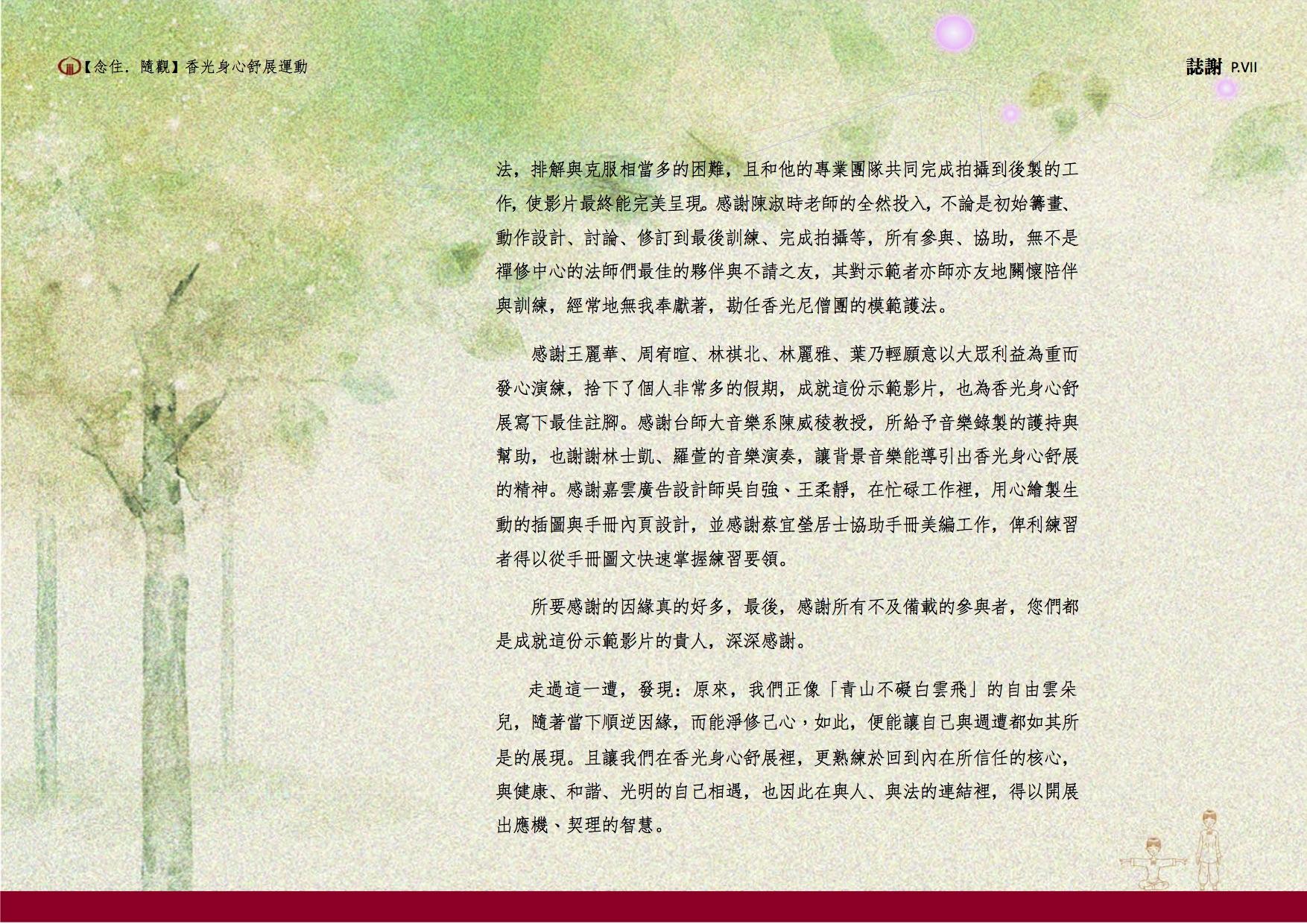 C1-book-9