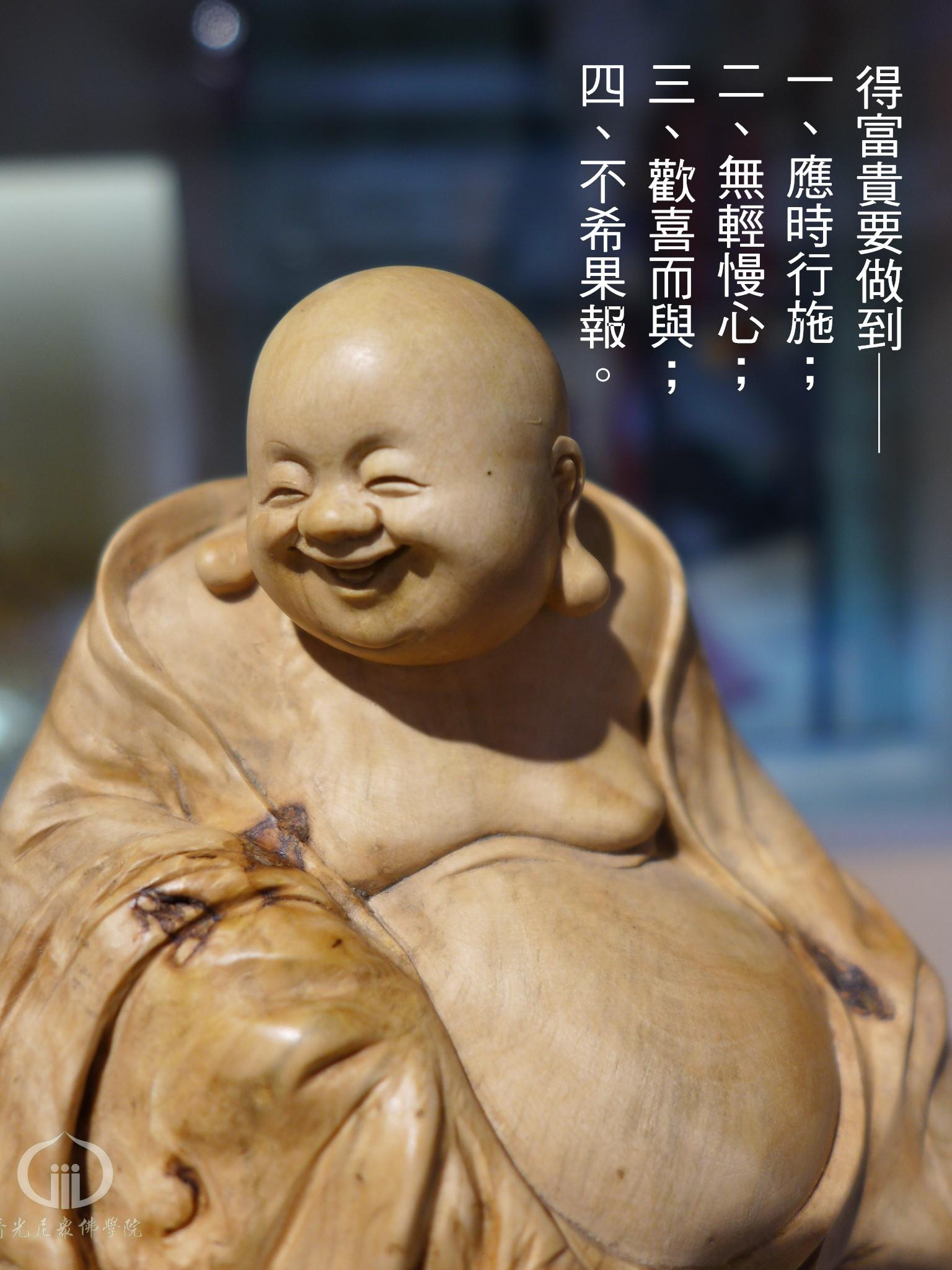 12 | 六月| 2015 | 香光尼眾佛學...